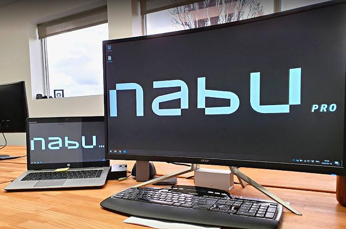 L'histoire d'origine de NabuPro : La genèse d'une révolution dans le monde des audits de conformité